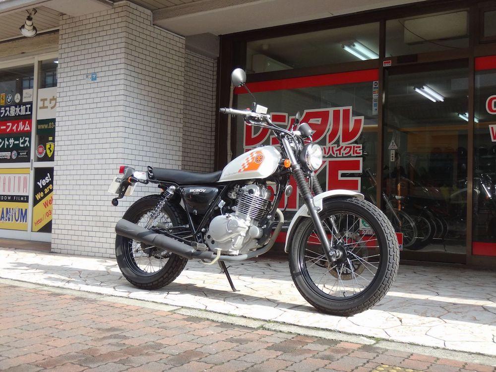 グラストラッカービッグボーイ (250cc)_l_07