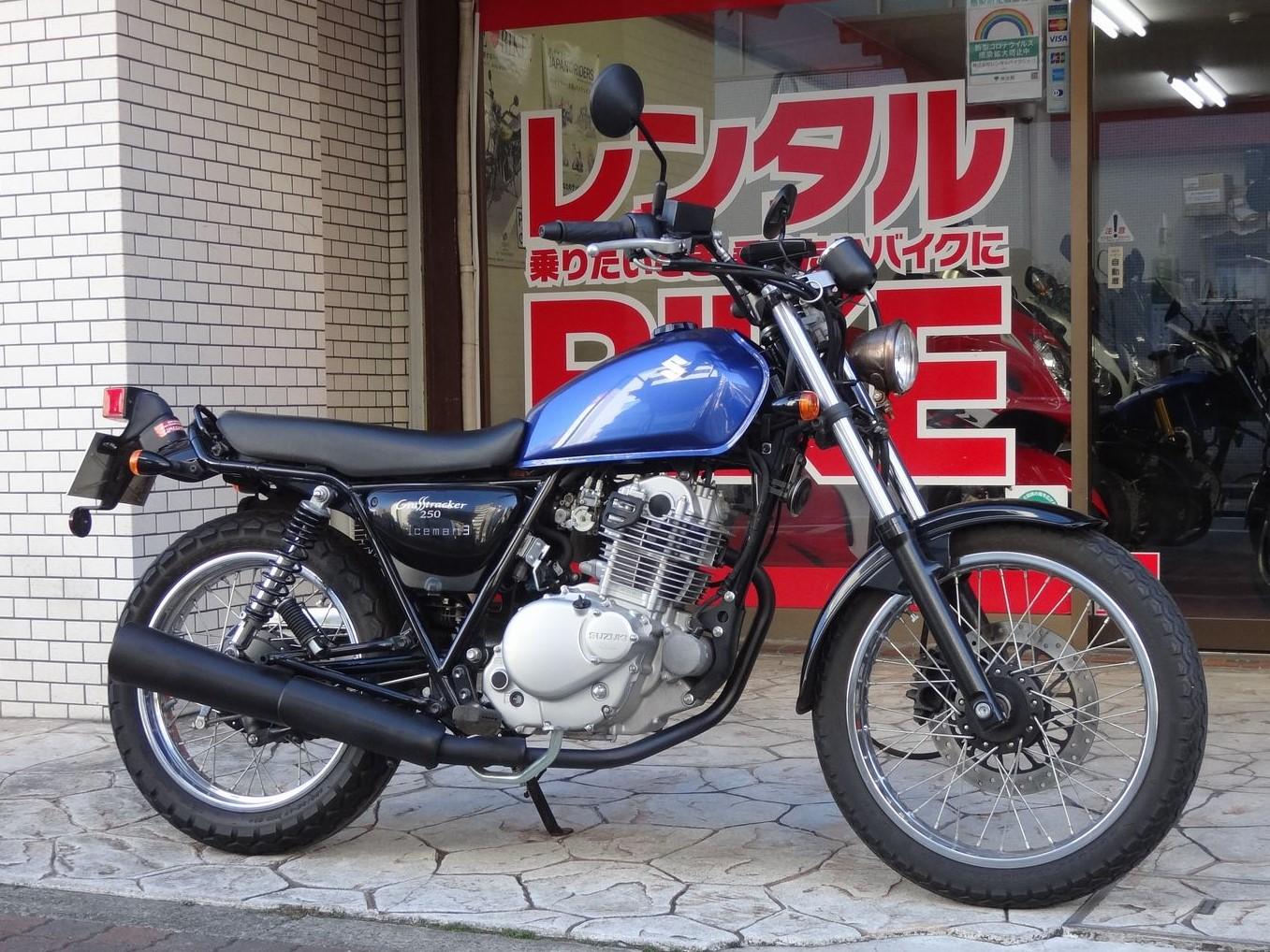 グラストラッカー(250cc)_l_07